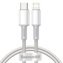 KABEL BASEUS DATA PD20W TYPE-C TO LIGHTNING CABLE 100CM WHITE